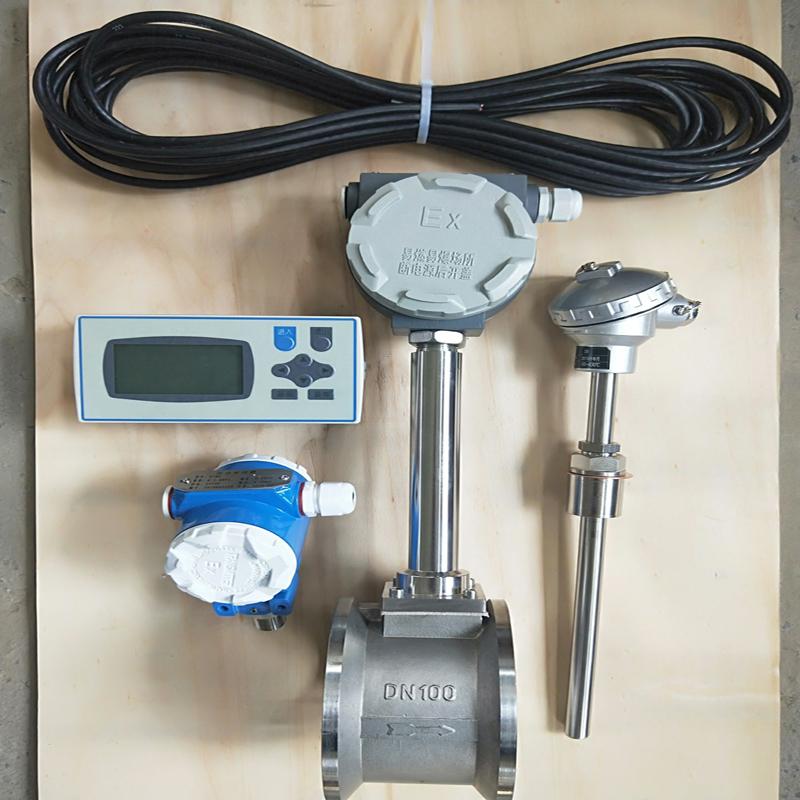 LUGB-2310涡街流量计测量压缩空气选购要点