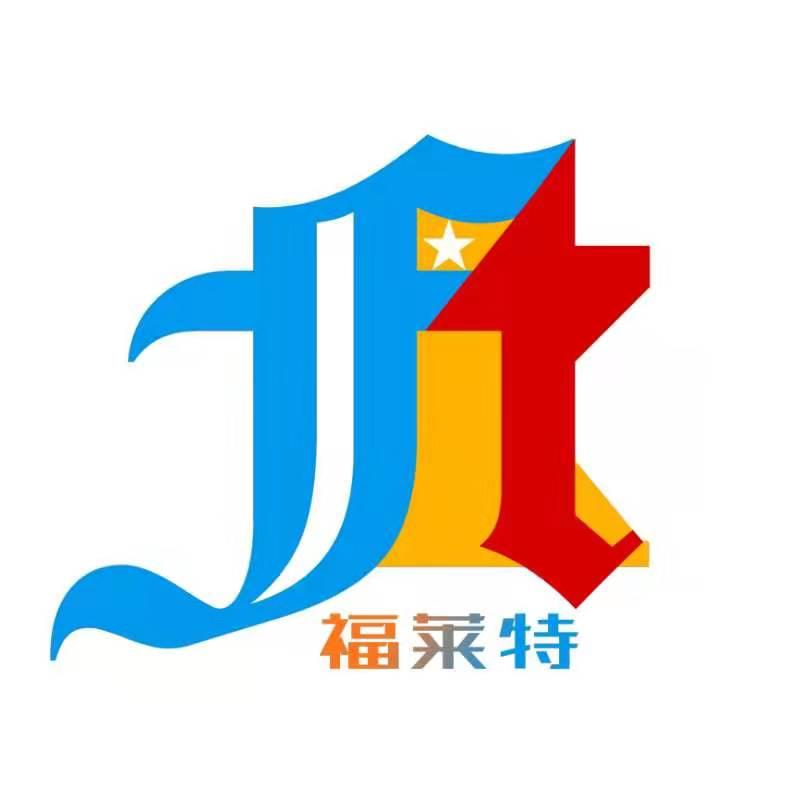 福莱特电动阀门(江苏)有限公司