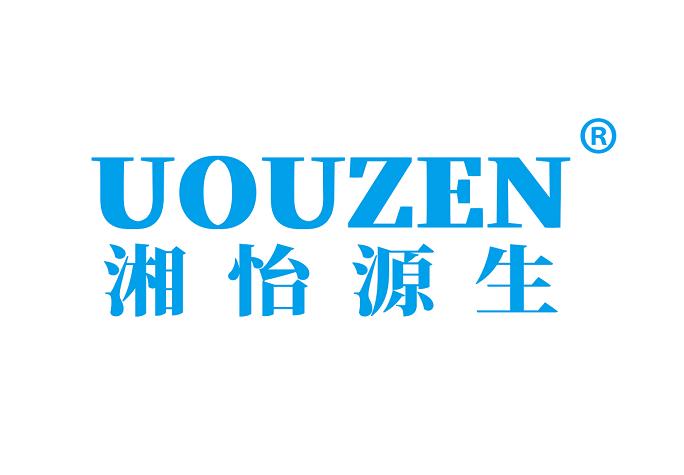 湘怡源生UOUZEN ,专注做耐用的消毒设备