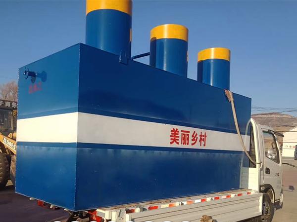生活污水處理設備的主要材質有幾種?