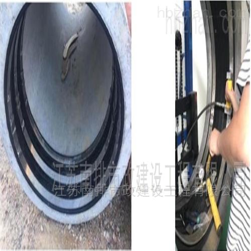 管道不锈钢双装圈修复