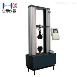 QX-W500D微机控制电子拉伸试验机