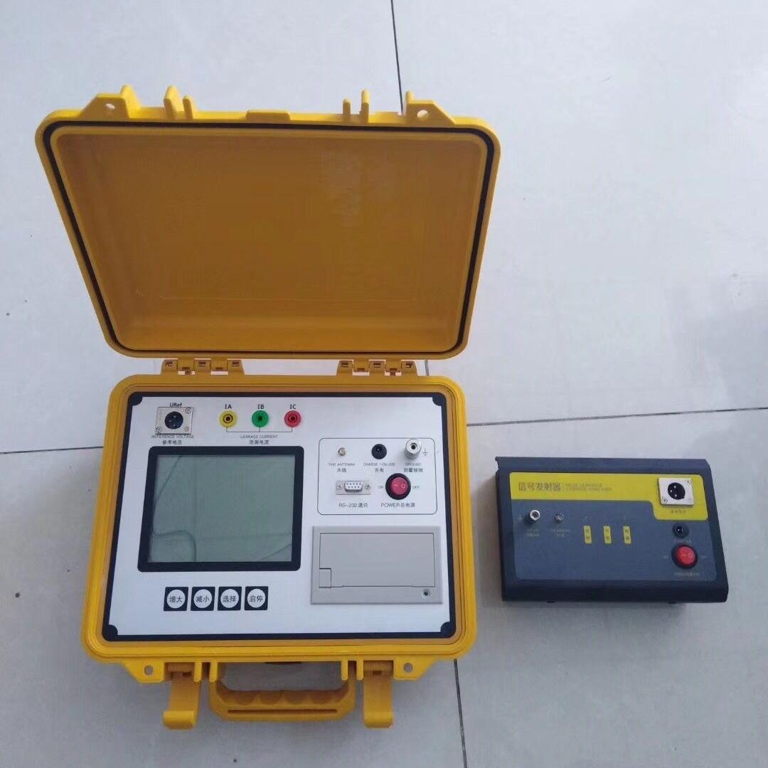 氧化锌避雷器测试仪现货直销