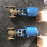电动单座调节阀