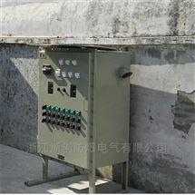 污水泵启停防爆变频柜