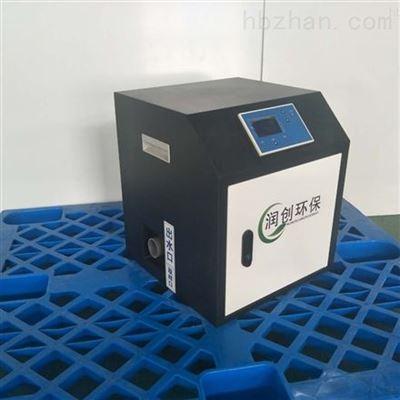 专用口腔污水处理设备