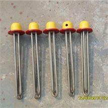 220v4kw浸入式管状电加热器