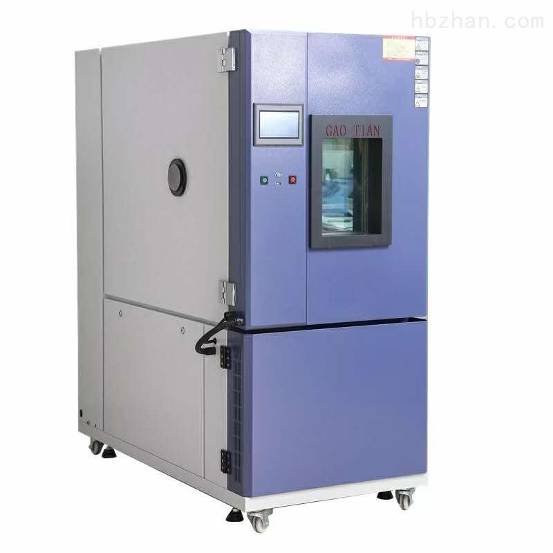 恒温恒湿试验箱介绍