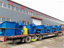 煤矿污水处理设备工艺流程