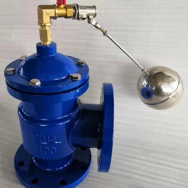 H142X薄膜式液压水位控制阀