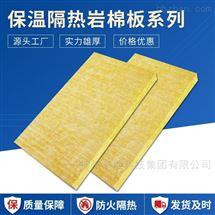 河北厂家砂浆岩棉复合板价格