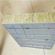 外墙用憎水砂浆岩棉复合板