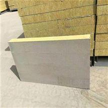 1200*600优质砂浆水泥岩棉复合保温板