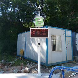 四川省施工现场扬尘污染带视频在线监控系统