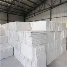 工厂直供复合硅酸盐板保温隔热