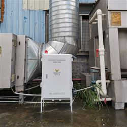 厂界固定污染源气体VOCs预警监测系统