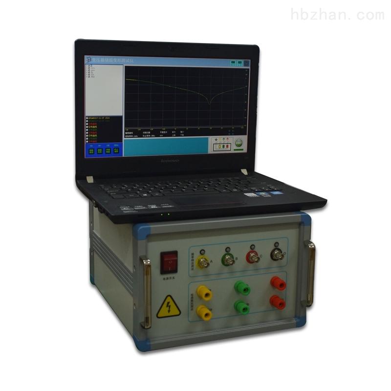 智能多功能变压器绕组变形测试仪