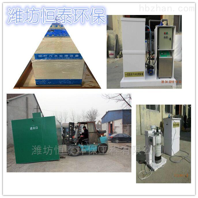 绍兴市粉末活性炭加药装置