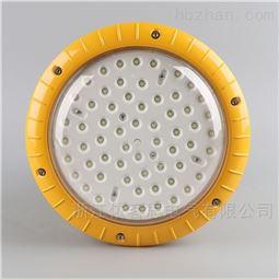 氢气车间LED-200W防爆投光灯免维护照明灯