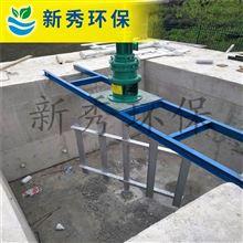 JBK-3850缺氧池潜水搅拌机安装支架