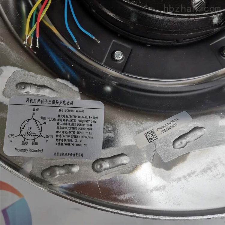 广东Fans-tech后倾式风机AF1270B2-081-00