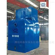 HS-JS全自动重力式一体化净水设备
