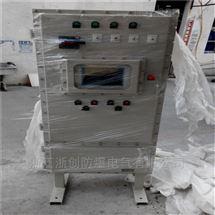 燃气锅炉防爆控制柜,电加热防爆恒温柜
