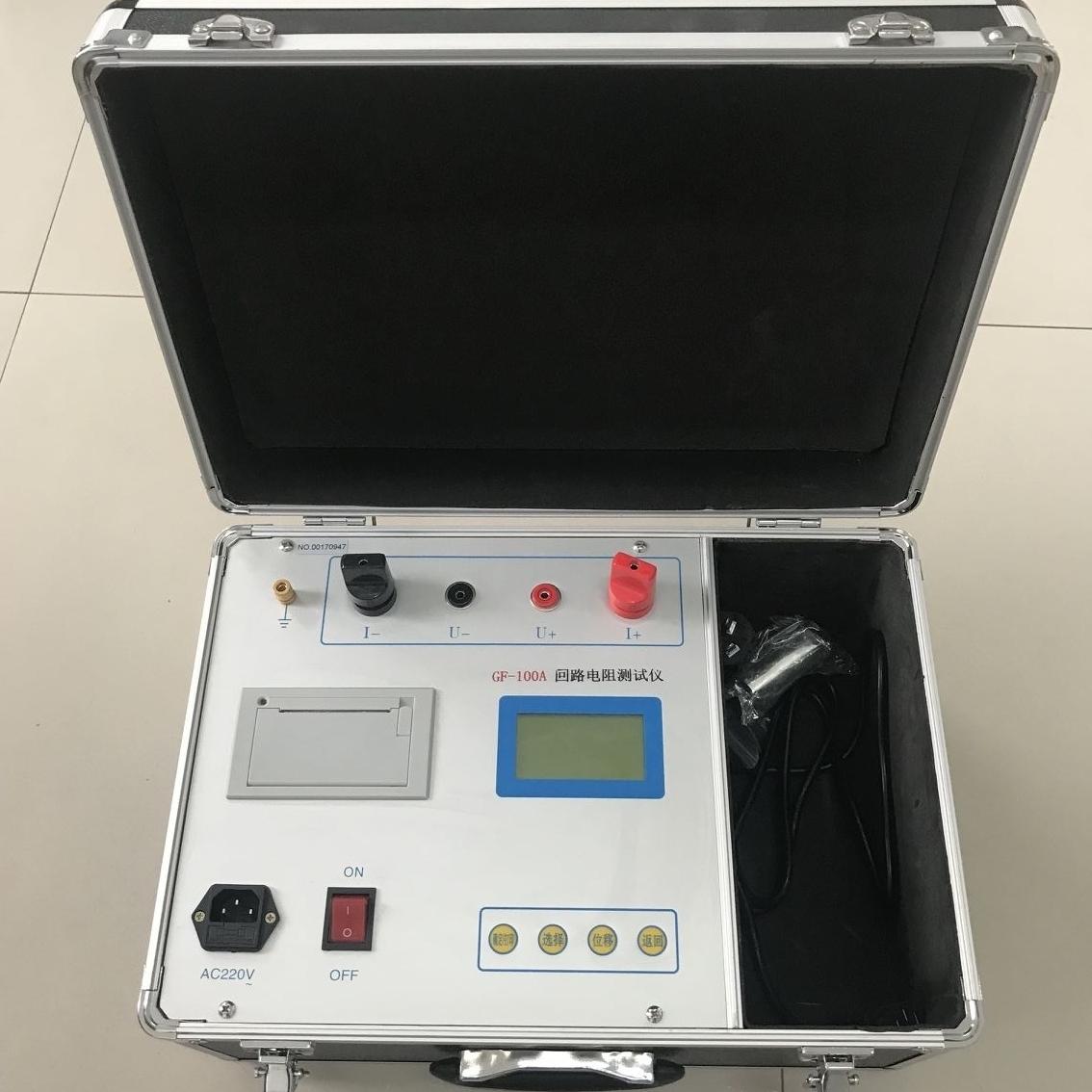 低价供应彩屏式回路电阻测试仪