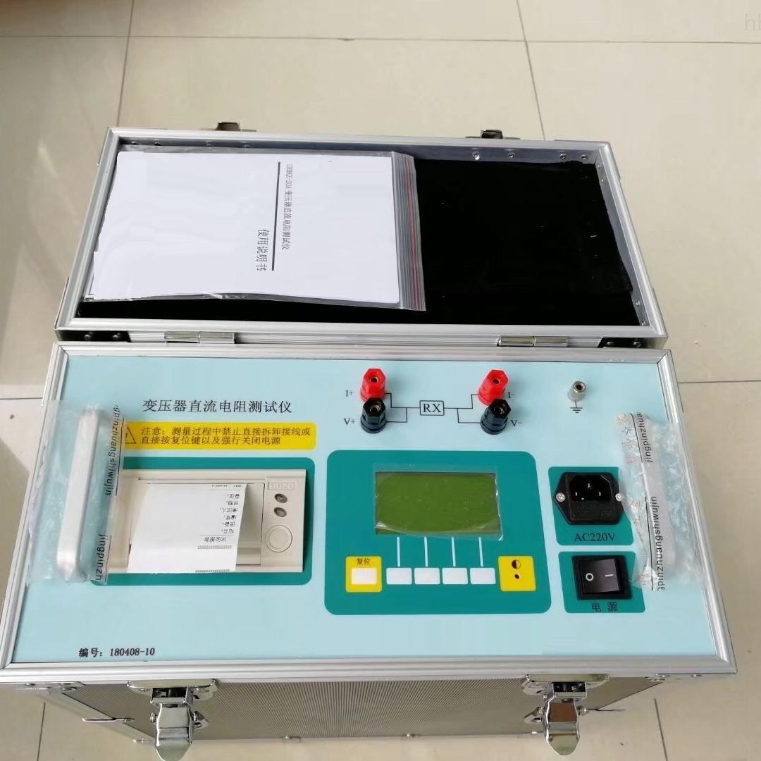 变压器直阻速测仪YDZ-10A