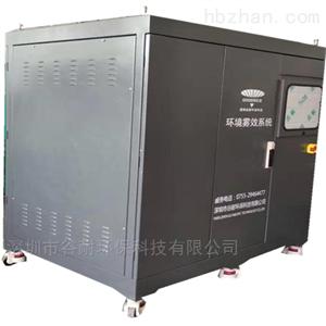 景区雾效设备人造雾系统生产厂家