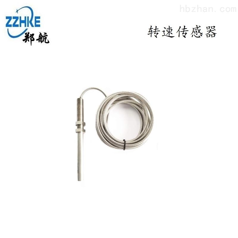 CD-8磁电式转速传感器