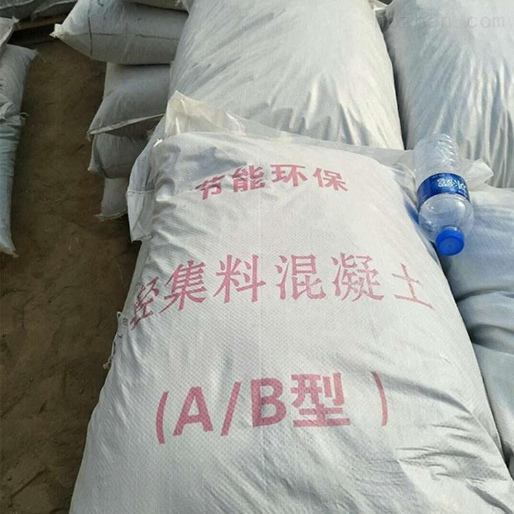廊坊銷售A/B型輕集料混凝土