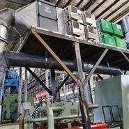 盐浴炉烟气一体化处理设备