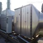 WNQ-WR废水处理净化设备生产