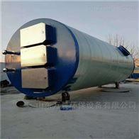 一体化泵站制造
