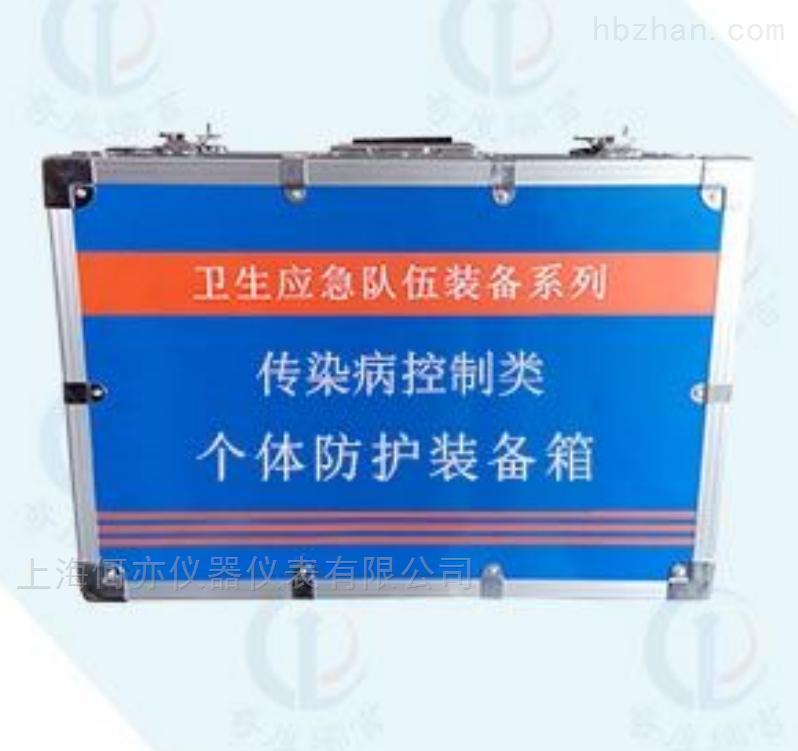 HY-GT4500 个体防护装备箱