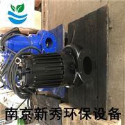 WQ25-8-1.5-无堵塞液下排污泵自动搅均排污 泵厂家