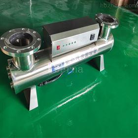 BNG-UVC生活饮水紫外线消毒器