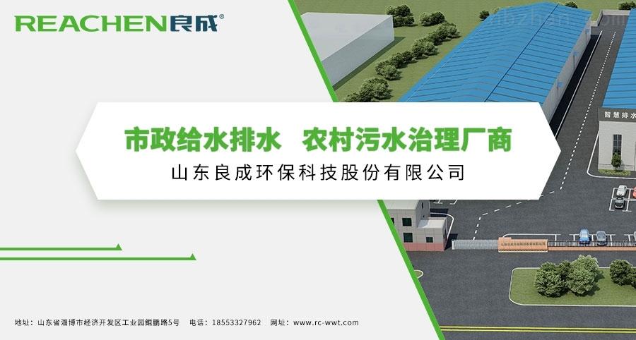 山东良成环保-公司产品展示