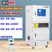 MCJC-5500投料口集尘器