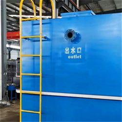 CAF-50南京专业高效涡凹气浮机厂家直销|鸿百润
