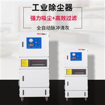 分板機工業集塵器