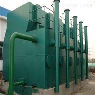 食品加工廠污水處理設備工作原理