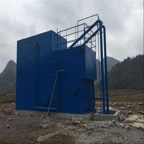 住宅小区生活污水处理设备厂家介绍