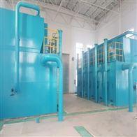 智能一體化汙水淨化器