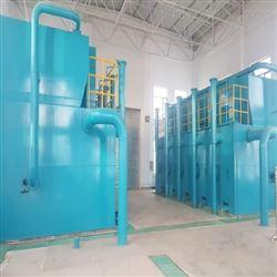小型医院污水处理系统