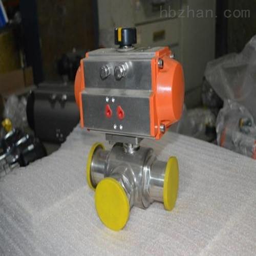 气动卫生卡箍式三通球阀