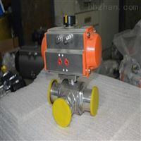 Q684F气动卫生卡箍式三通球阀