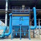 粮食厂废气粉尘处理设备