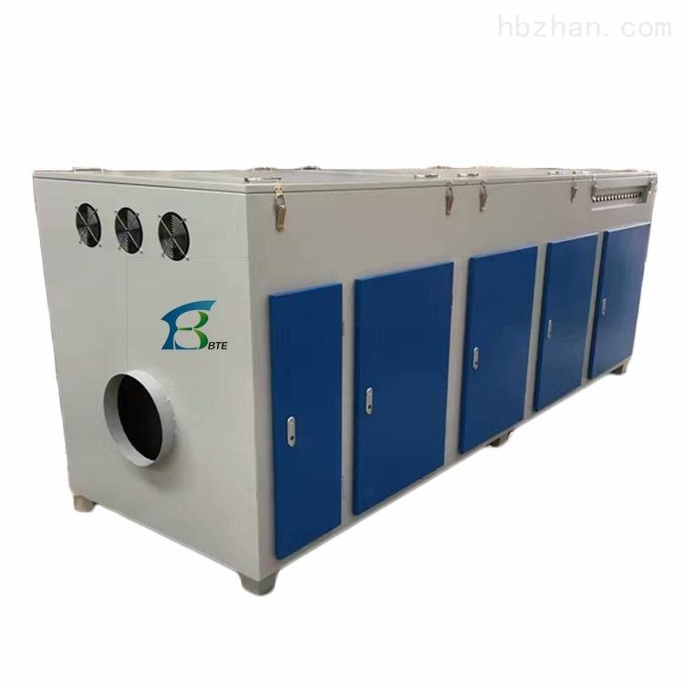废气处理光氧催化设备